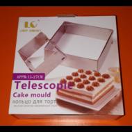 Állítható szögletes tortaforma