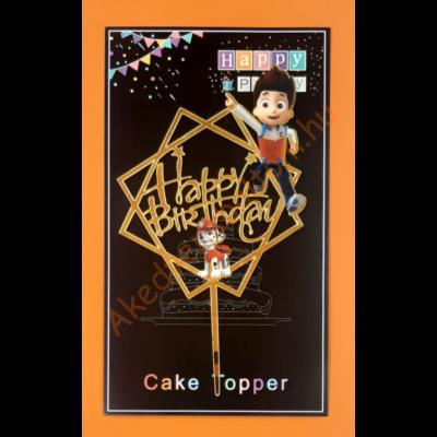 Happy Birthday arany beszúrható dísz mancs őrjárat