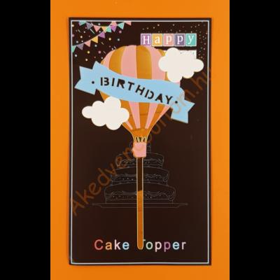 Happy Birthday arany beszúrható dísz hőlégballon
